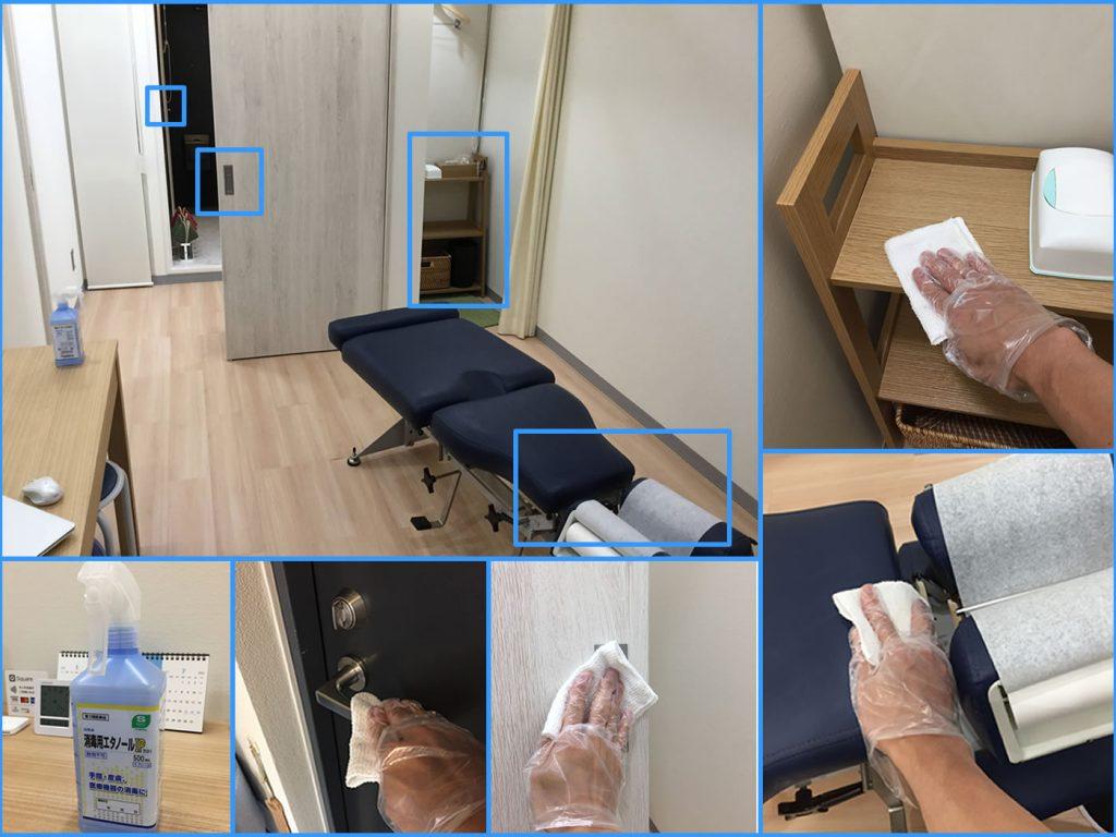 院内の消毒箇所